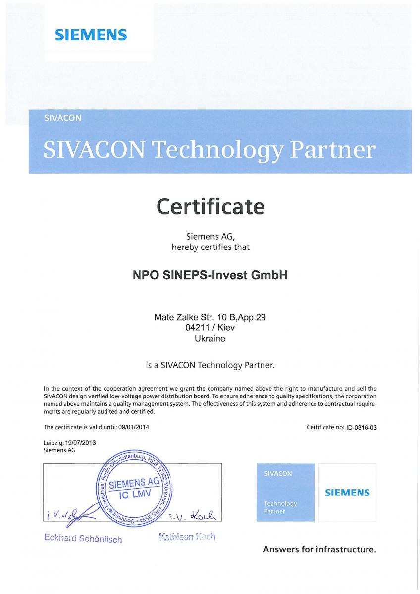 Sivacon Technology Certificate